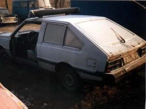 Coupe na szrocie w Poznaniu